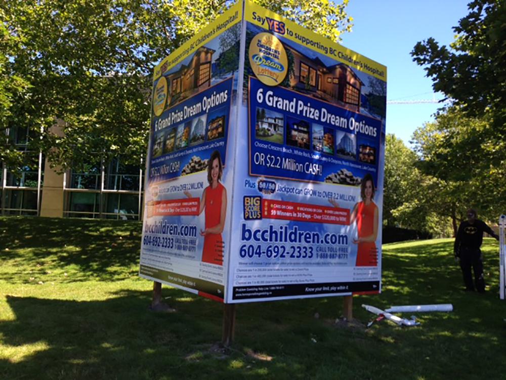 BCCH Oak St Signage 2016