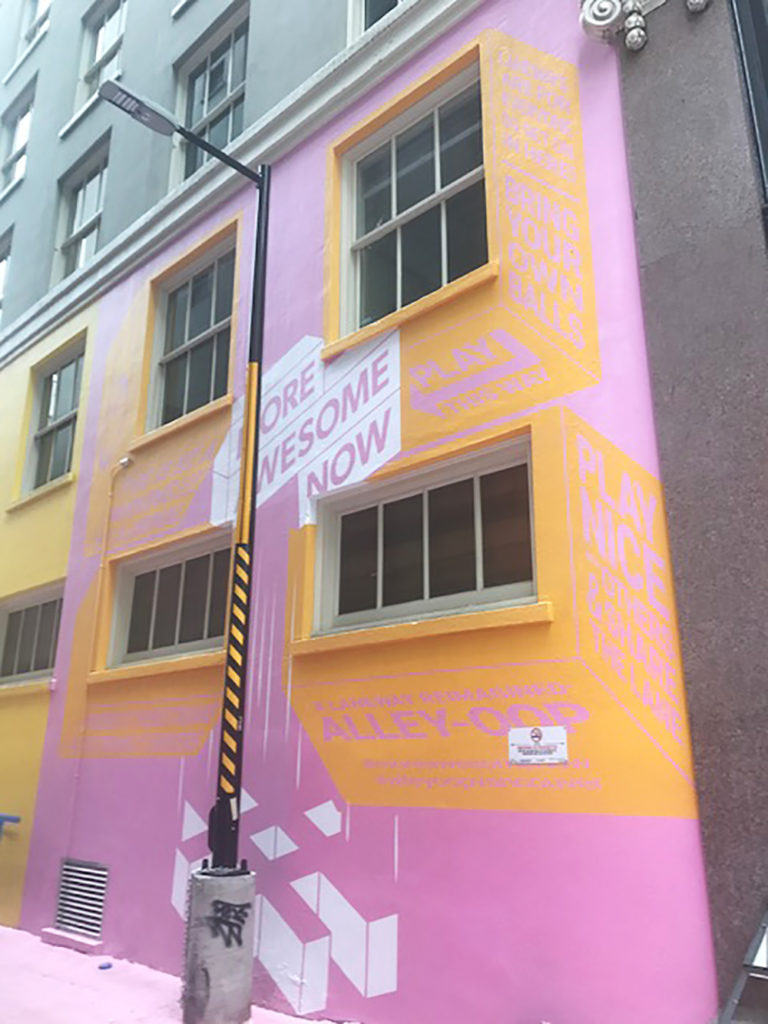 2017 Granville & Hastings Laneway Paintmask Wall Graphics