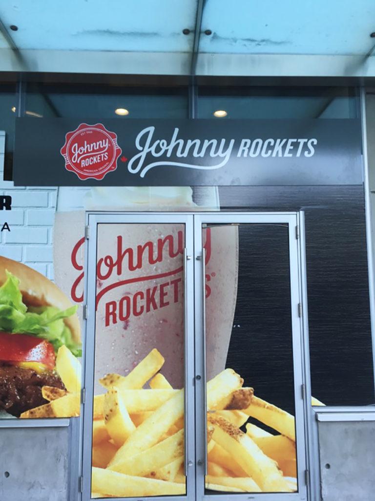2017 Johnny Rockets Window Graphics