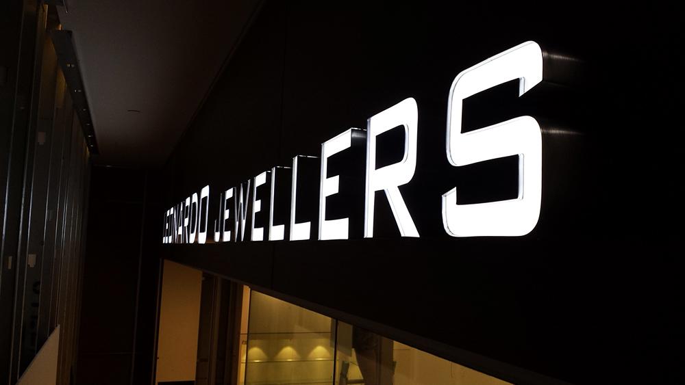 2017 Leonardo Jewellers Storefront