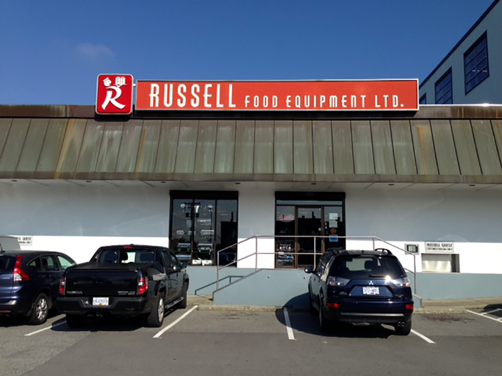 Russell Food Equipment Storefront Signage 2015