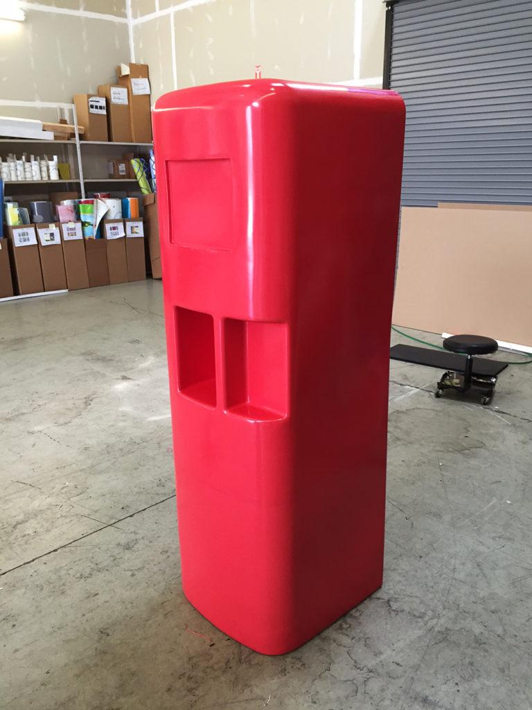 Water Cooler Wrap 2016