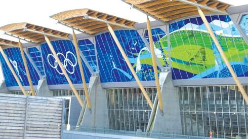 Olympic Oval Richmond
